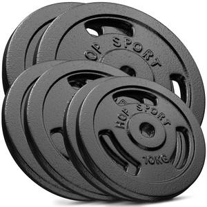 Hop-Sport Sada liatinových kotúčov 90 kg (2x20, 2x15, 2x10)