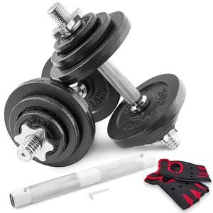 Hop-Sport Sada liatinových činiek 2x10kg s predĺženým hriadeľom