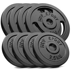 Hop-Sport Sada liatinových kotúčov 30kg (4x5, 4x2.5)