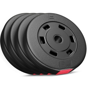 Hop-Sport Hop-Sport HS Sada cementových závaží 4 x 5 kg31 mm