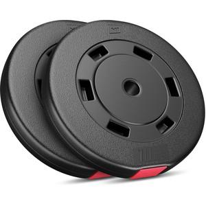 Hop-Sport HS Sada cementových závaží 2 x 10kg 31 mm