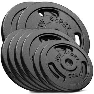 Hop-Sport Sada liatinových kotúčov 80kg (2x20 2x10 2x5 4x2,5)